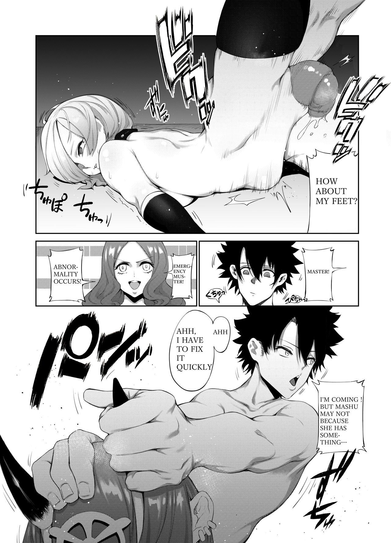 Fate Gaping Order 17