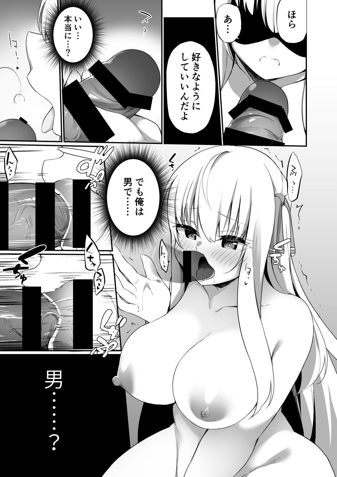 TS Tensei Kishi to Aru Kizoku no Yakusoku 20