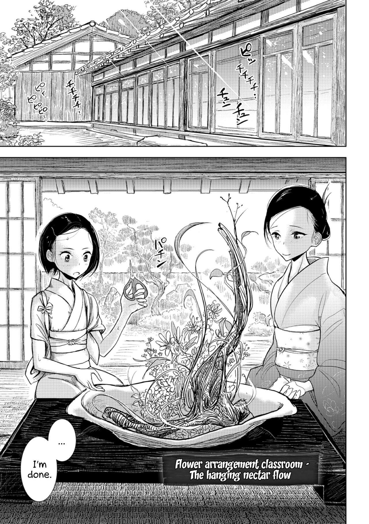 [Dhibi] Kadou kyoushitsu shide mitsu-ryuu | Flower arrangement classroom - The hanging nectar flow (Otokonoko HEAVEN Vol. 26) [English] [Godofloli] [Digital] 0