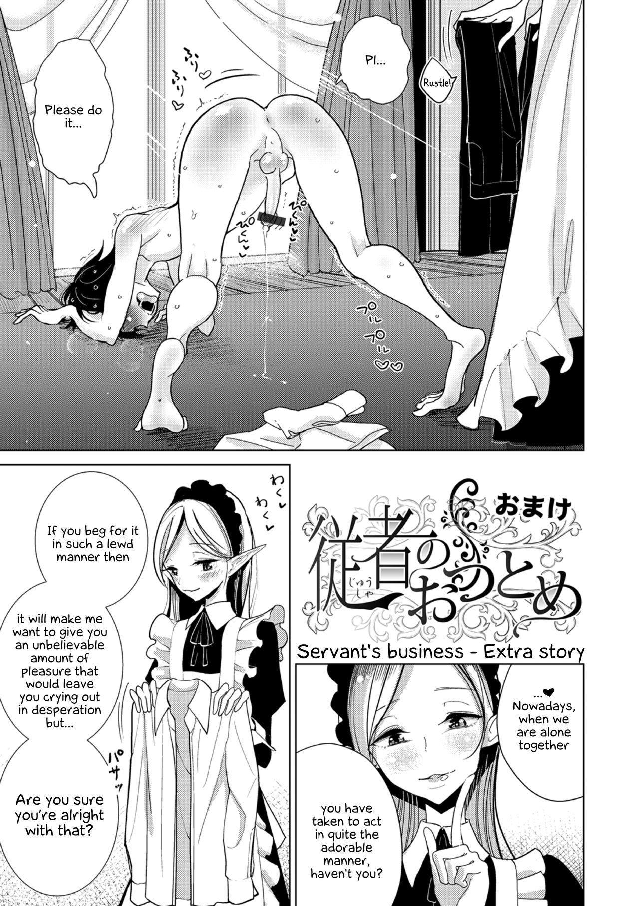 [Dhibi] Kadou kyoushitsu shide mitsu-ryuu | Flower arrangement classroom - The hanging nectar flow (Otokonoko HEAVEN Vol. 26) [English] [Godofloli] [Digital] 16