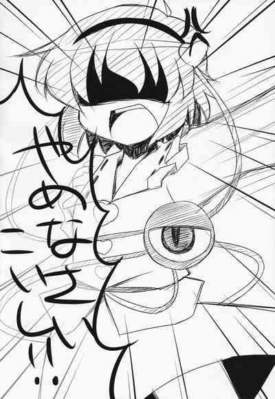 Muishiki Ishiki 2
