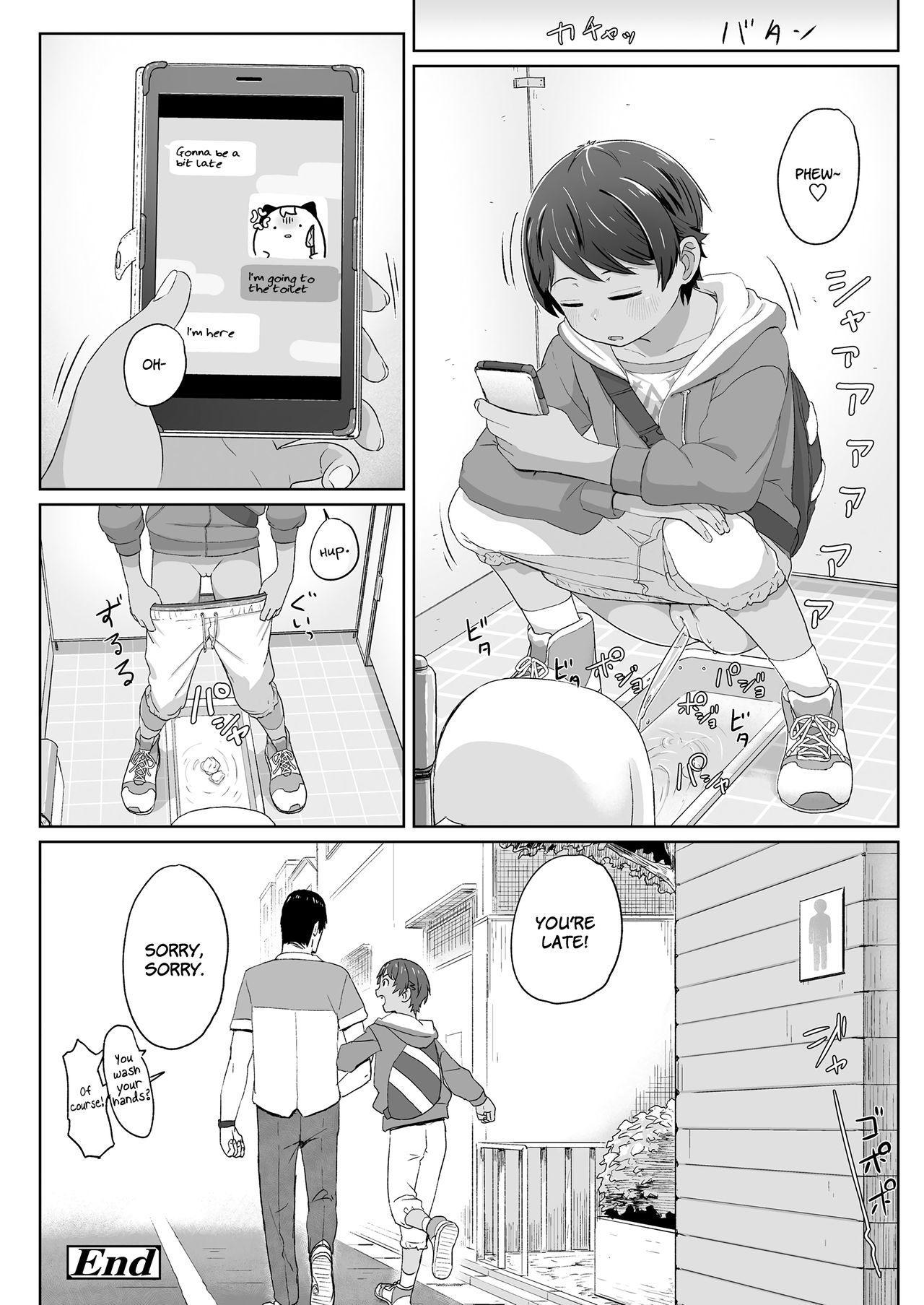 ♡♡♡ suru Onnanoko 101