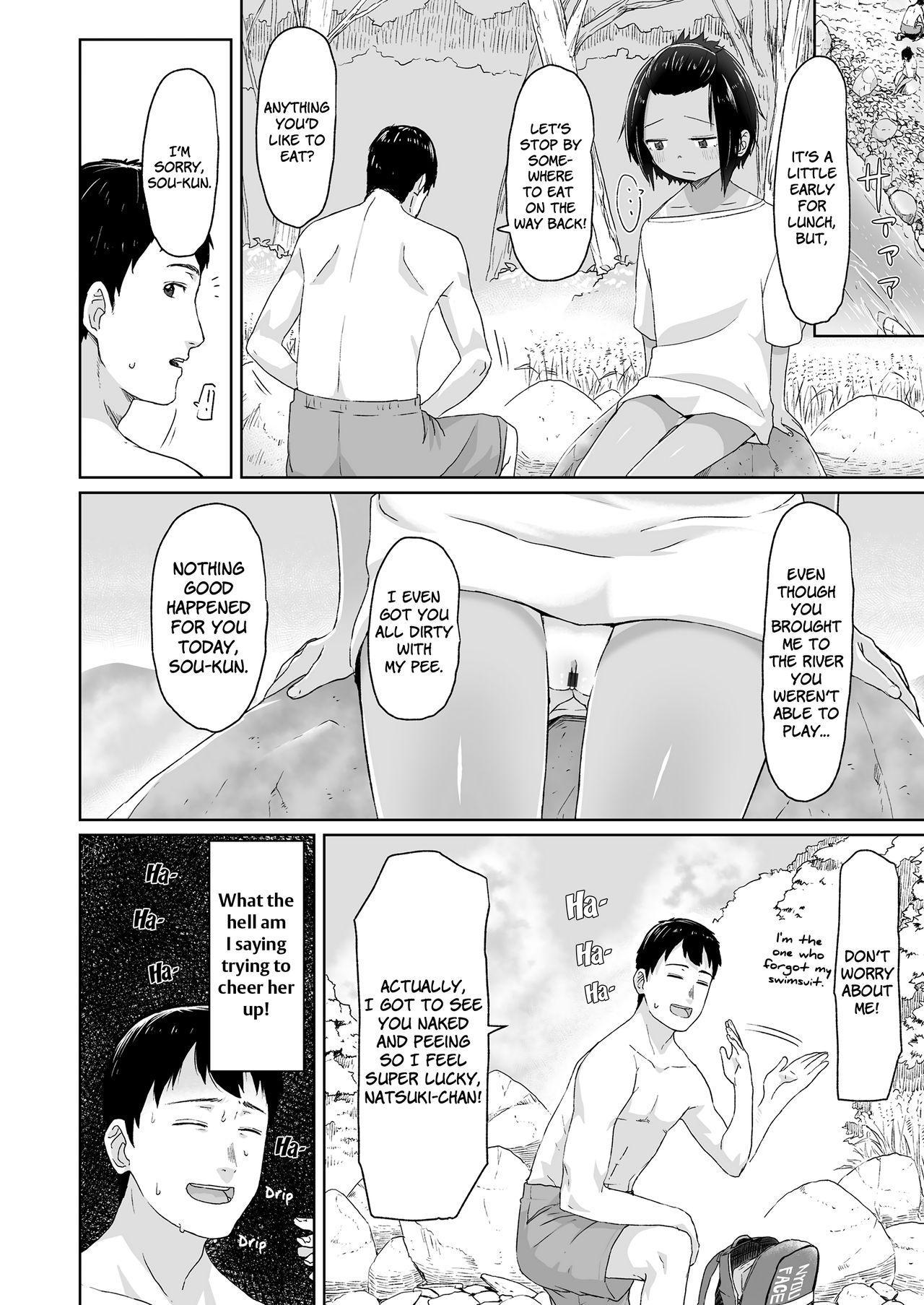 ♡♡♡ suru Onnanoko 15