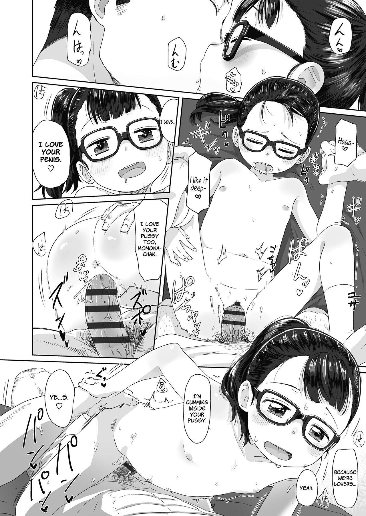 ♡♡♡ suru Onnanoko 159