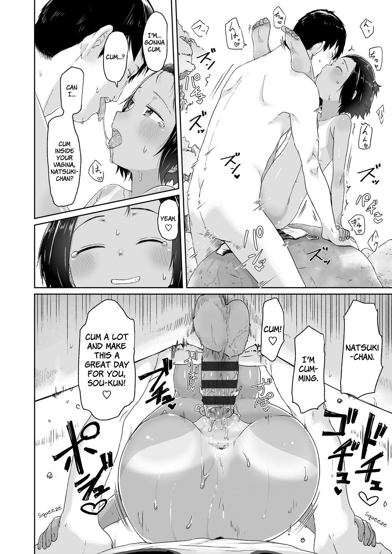 ♡♡♡ suru Onnanoko 21