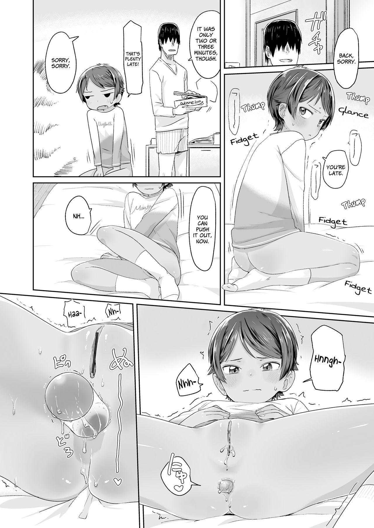♡♡♡ suru Onnanoko 67