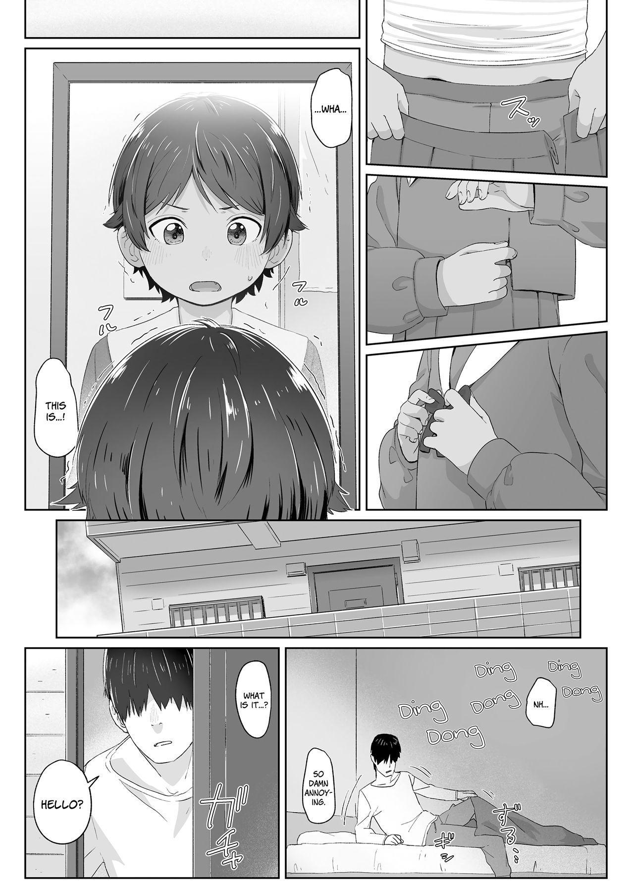 ♡♡♡ suru Onnanoko 84