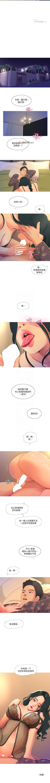 【周四连载】亲家四姐妹(作者:愛摸) 第1~31话 12