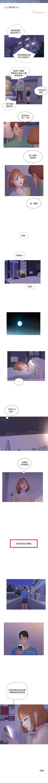 【周四连载】亲家四姐妹(作者:愛摸) 第1~31话 36