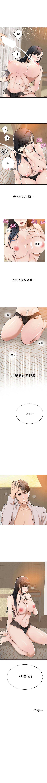【周四连载】抑慾人妻(作者:月兔&李萬) 第1~22话 67