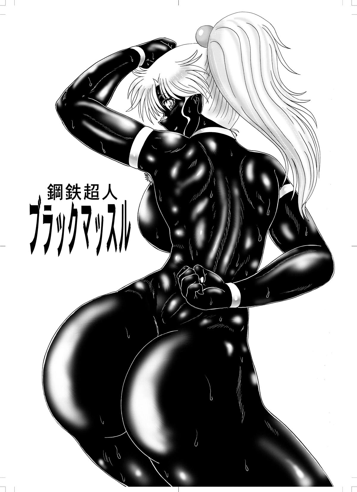 Koutetsu Choujin Black Muscle 0