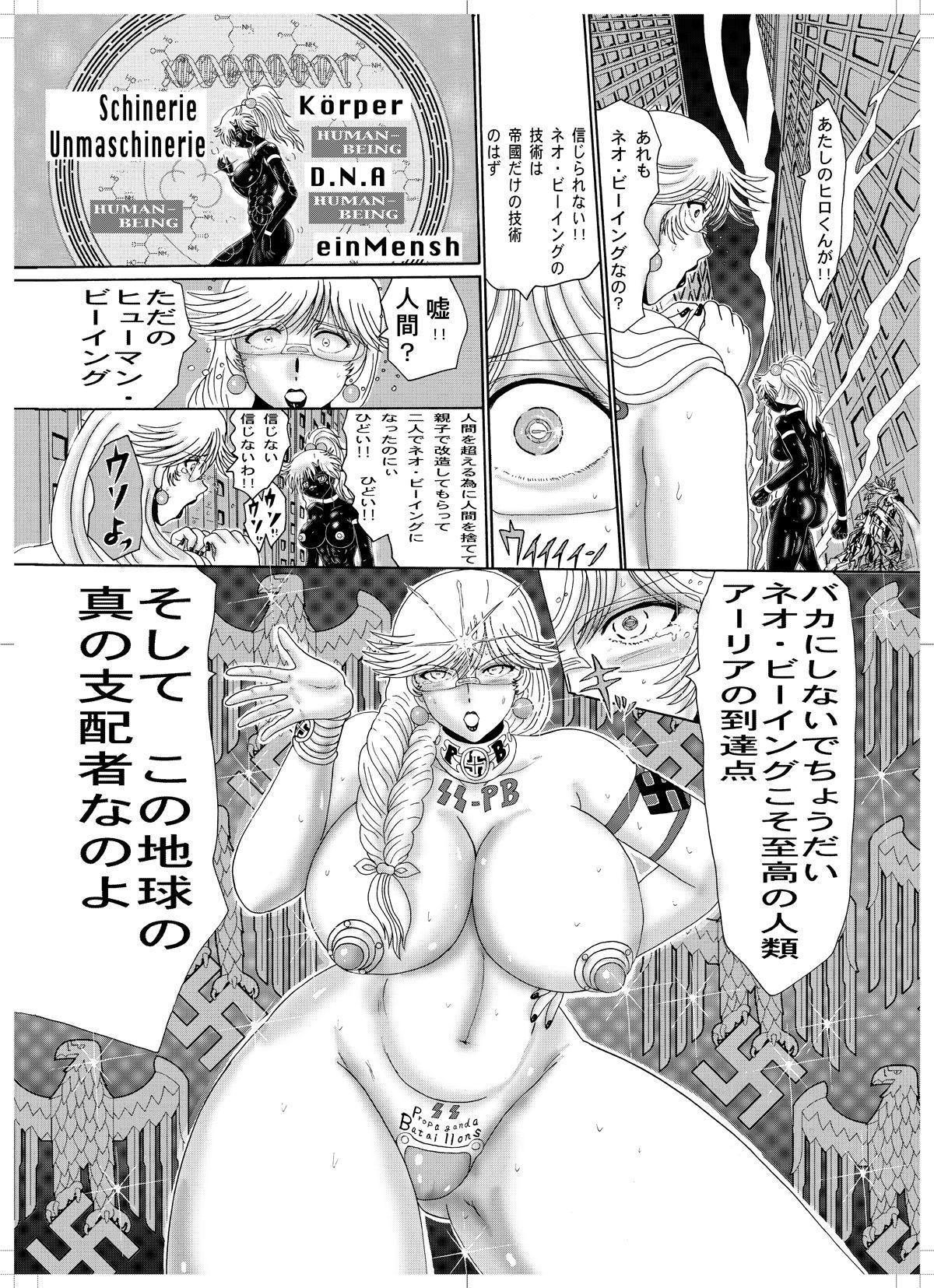 Koutetsu Choujin Black Muscle 9