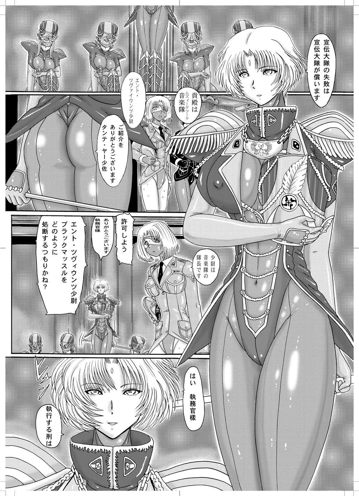 Koutetsu Choujin Black Muscle 18