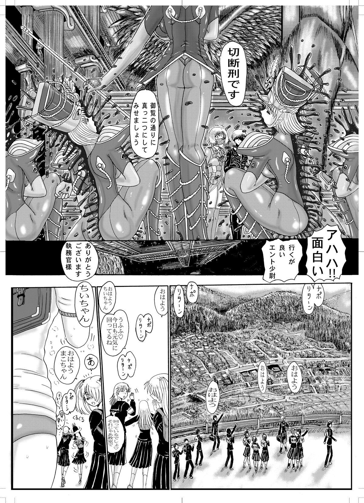Koutetsu Choujin Black Muscle 19