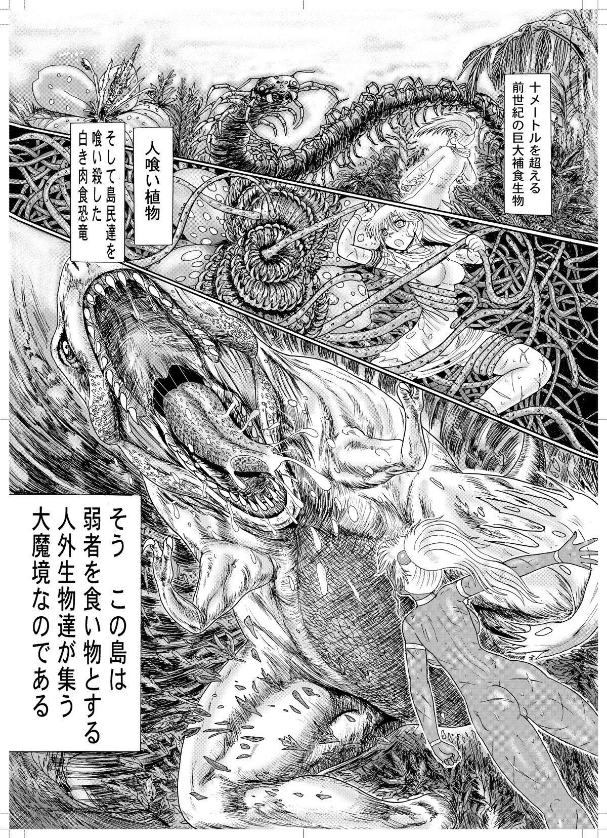 Koutetsu Choujin Black Muscle 23