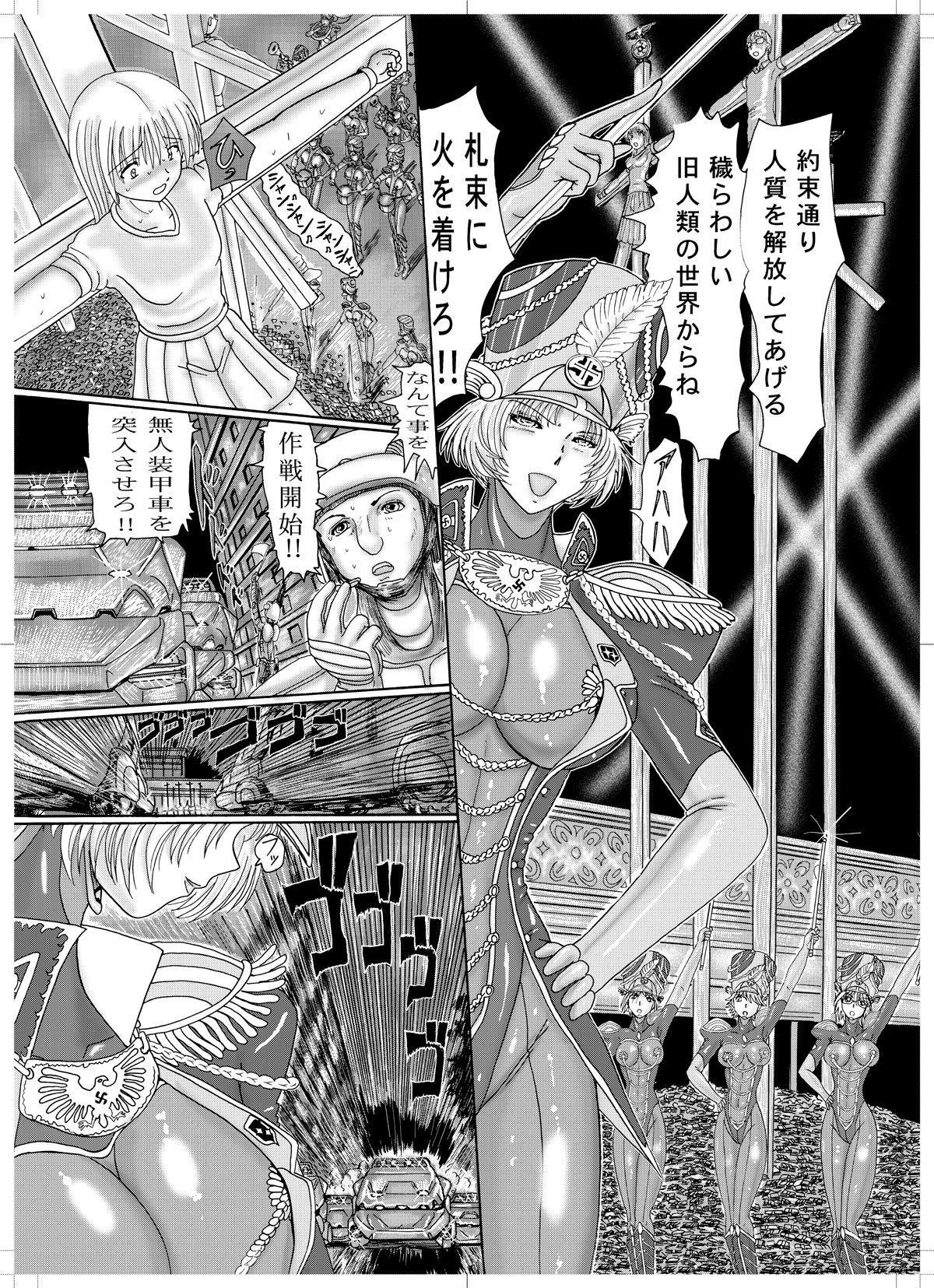 Koutetsu Choujin Black Muscle 31