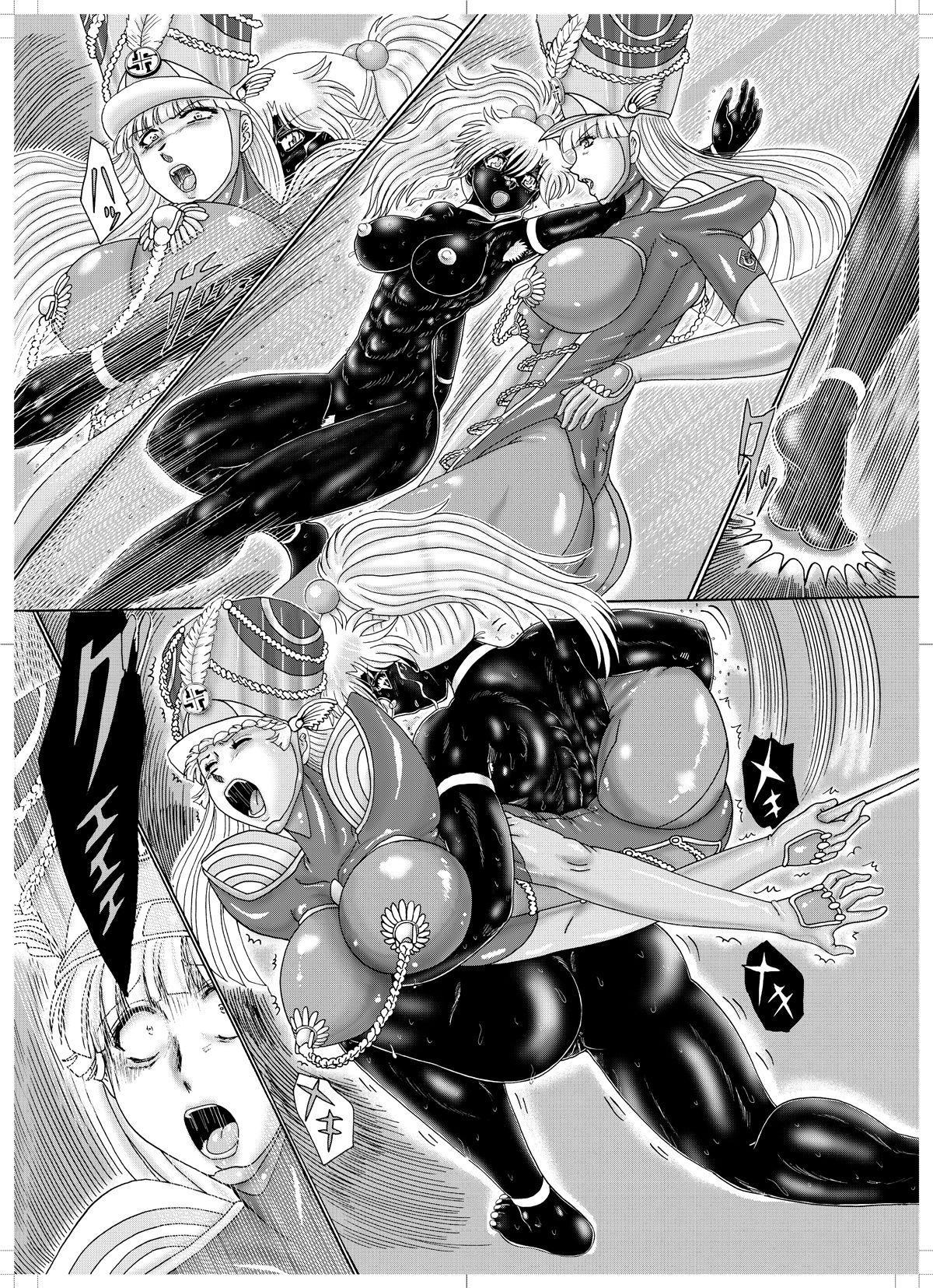 Koutetsu Choujin Black Muscle 38