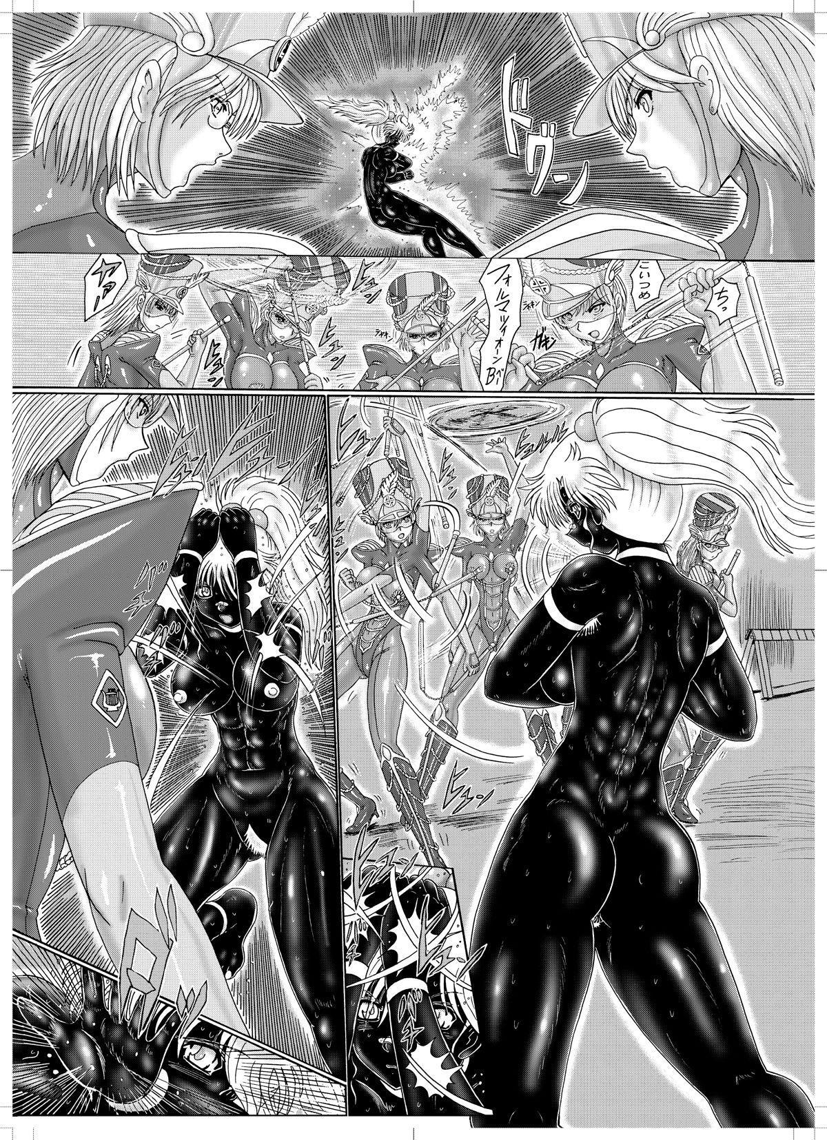 Koutetsu Choujin Black Muscle 41