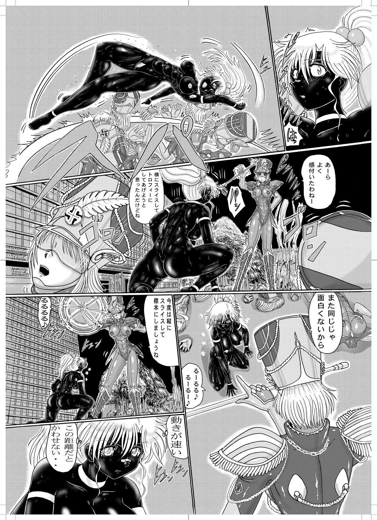 Koutetsu Choujin Black Muscle 43