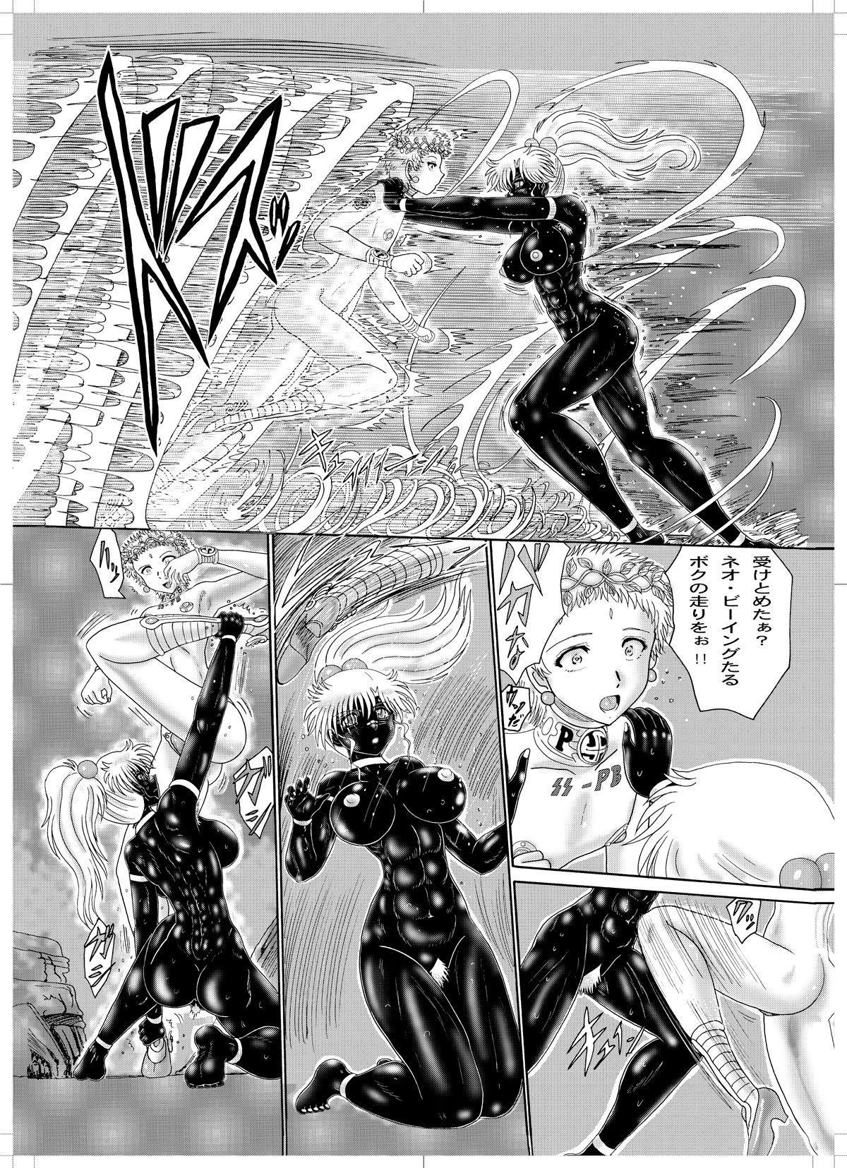 Koutetsu Choujin Black Muscle 7