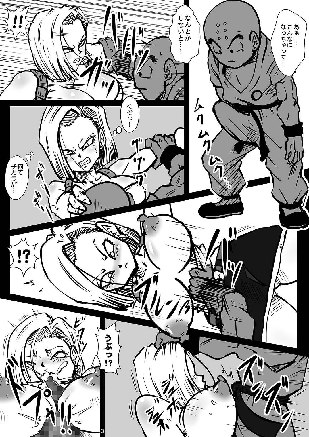 Tensei Shitara Raccoon City Datta Ken 2