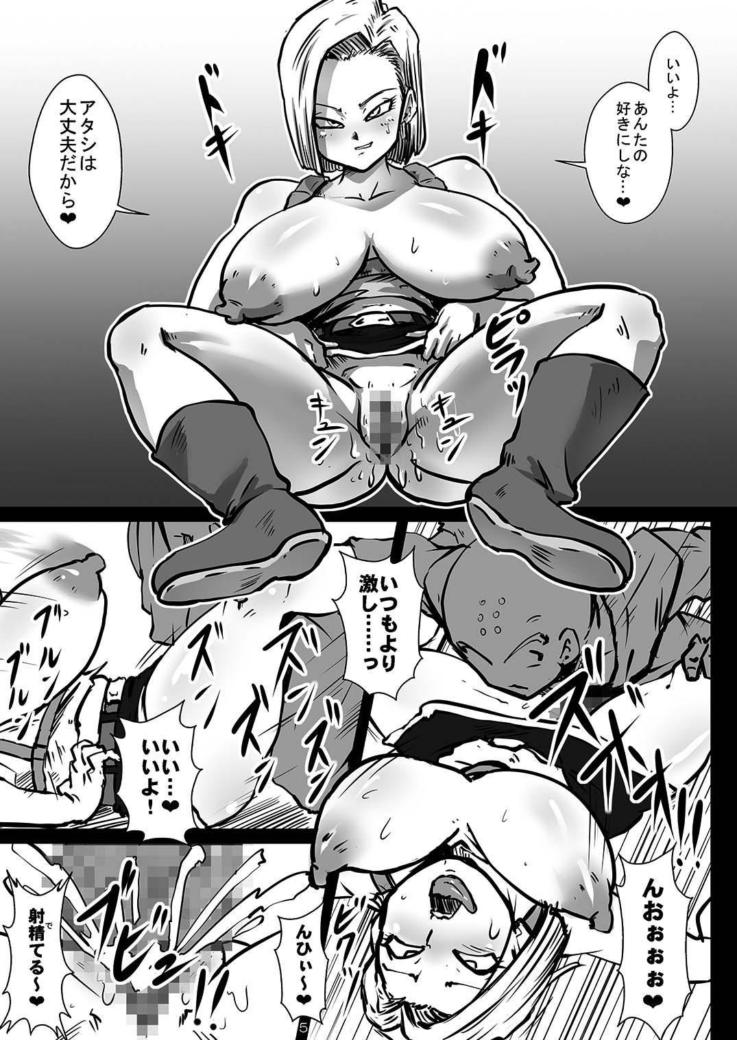 Tensei Shitara Raccoon City Datta Ken 4