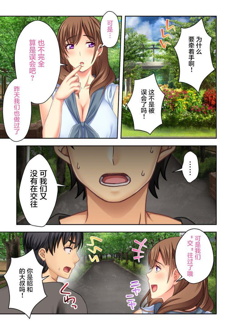Nee-chan ga AV Debut Shiyagatta! Koko Suunen de Mita AV no Naka demo Dantotsu de Eroku mou Gaman no Genkai!! 4 26