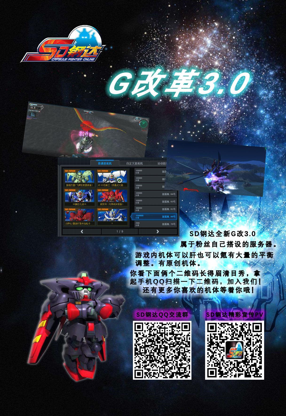 Nee-chan ga AV Debut Shiyagatta! Koko Suunen de Mita AV no Naka demo Dantotsu de Eroku mou Gaman no Genkai!! 4 31