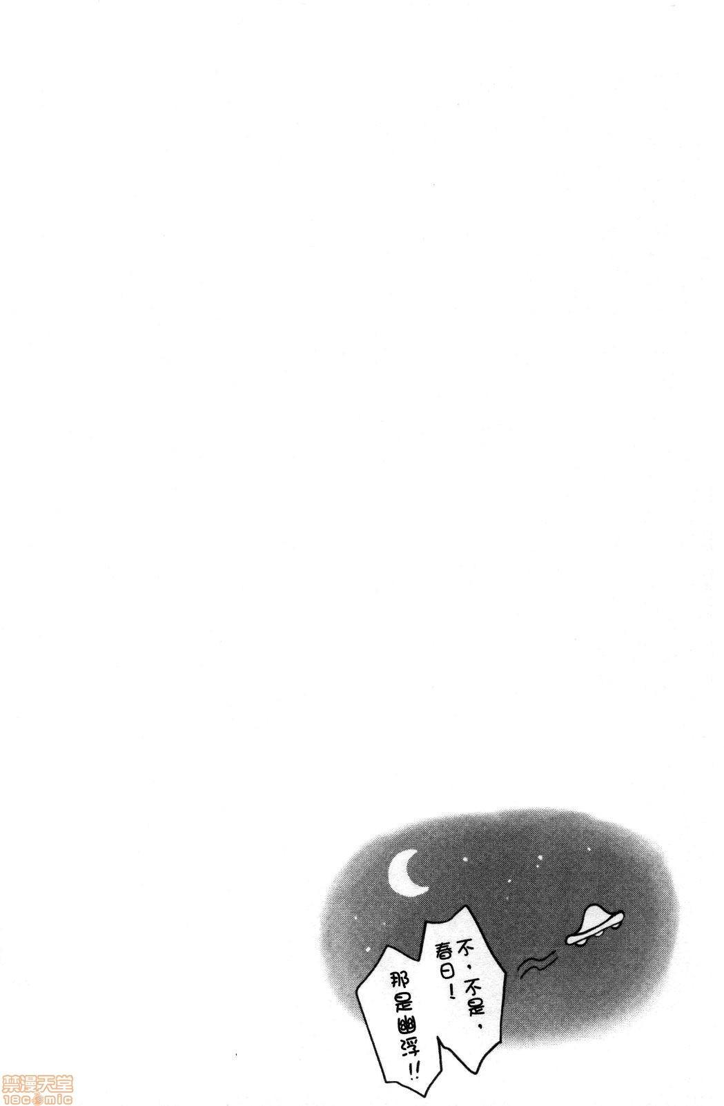 Shishunki no Obenkyou   思春期的性學習 116