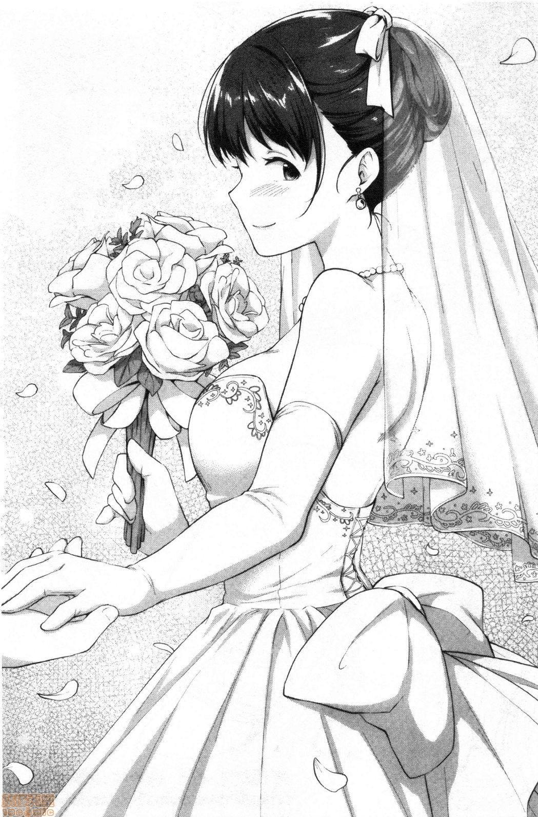 Shishunki no Obenkyou   思春期的性學習 203