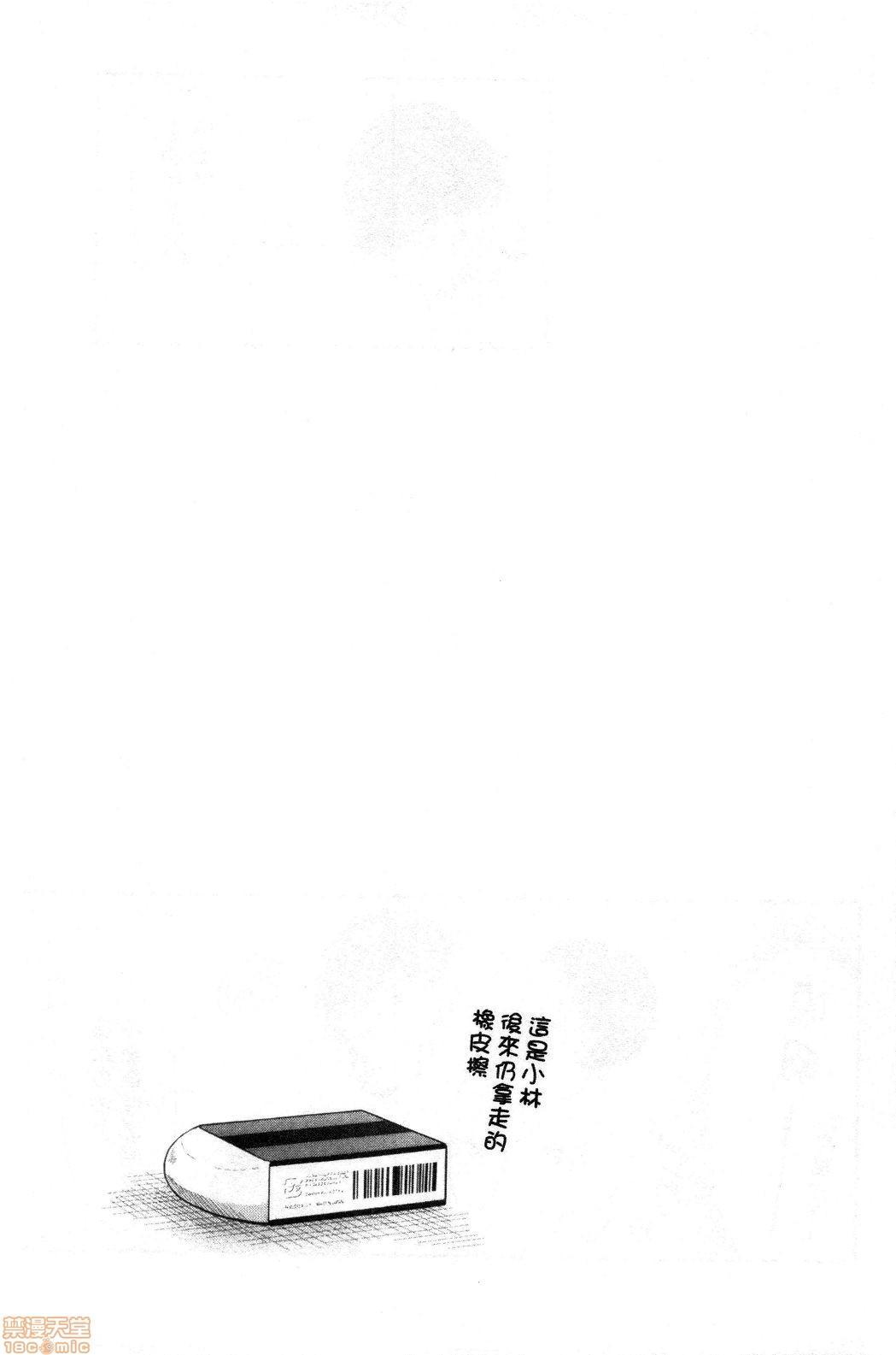 Shishunki no Obenkyou   思春期的性學習 35