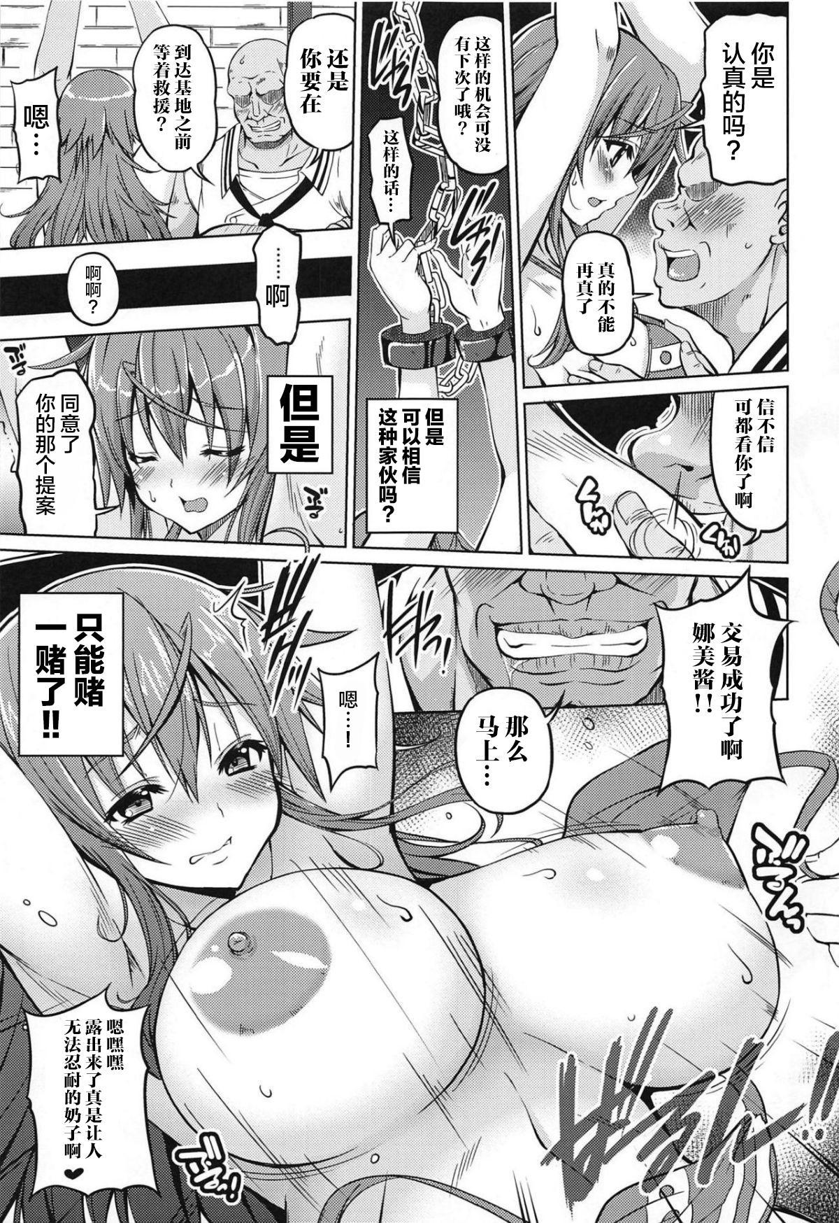 Kaizoku Kyonyuu 2 5