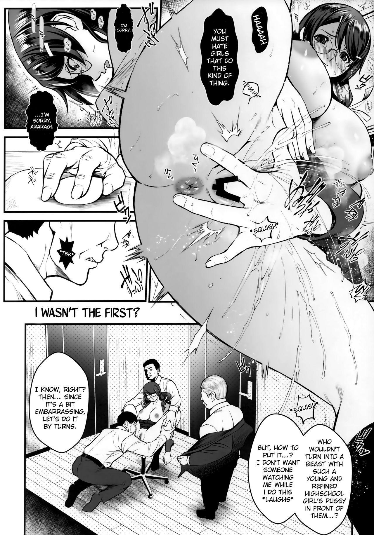 Rouka no Musume 02 12