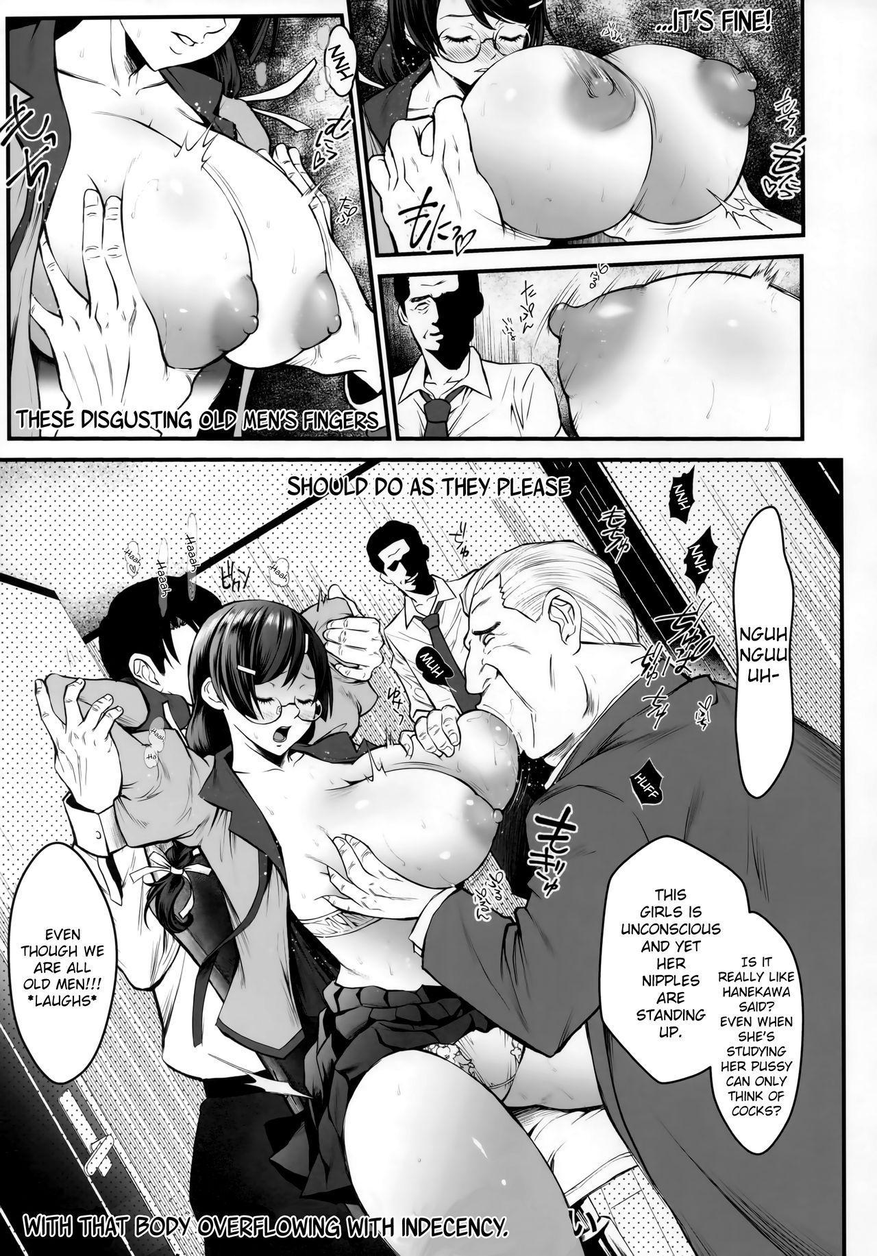 Rouka no Musume 02 5