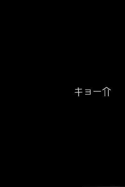 Gochisousama desu Jiseki-kun 2