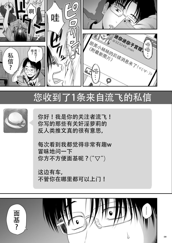 One Piece Kanzenban 9