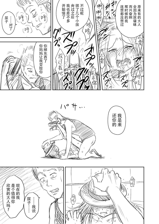One Piece Kanzenban 99