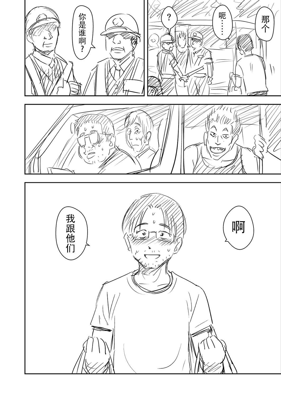 One Piece Kanzenban 104