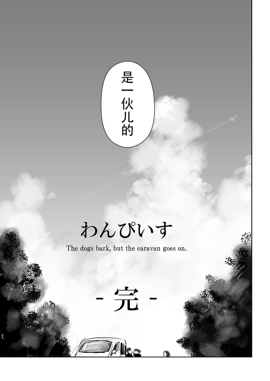 One Piece Kanzenban 105
