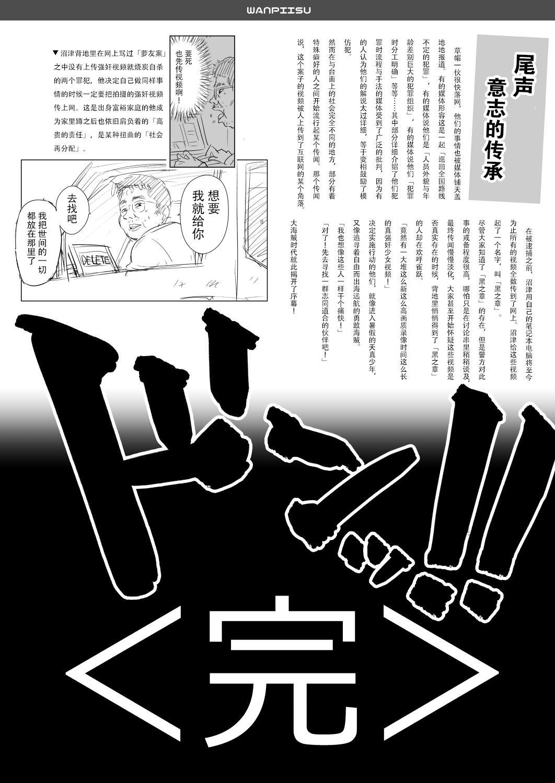 One Piece Kanzenban 106