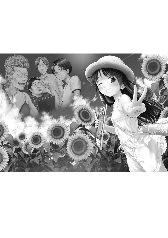 One Piece Kanzenban 107