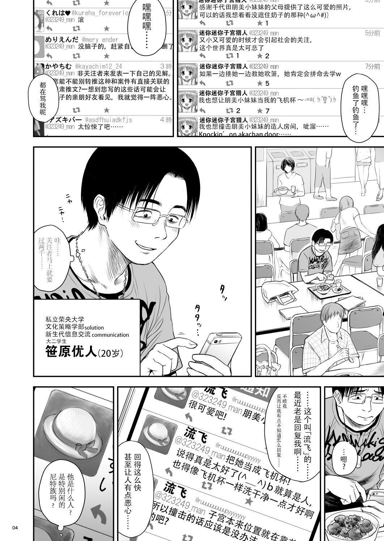 One Piece Kanzenban 115
