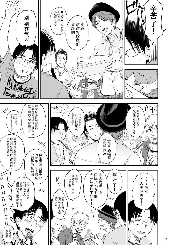 One Piece Kanzenban 116