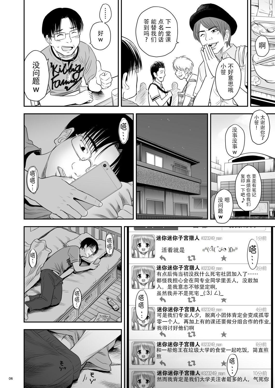 One Piece Kanzenban 117