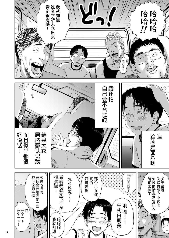 One Piece Kanzenban 14