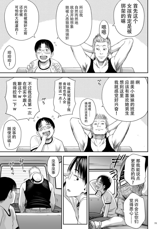 One Piece Kanzenban 15