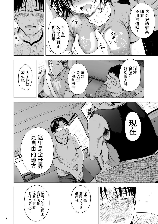One Piece Kanzenban 26