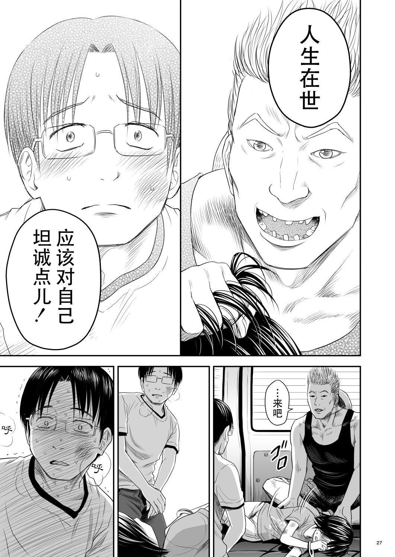 One Piece Kanzenban 27