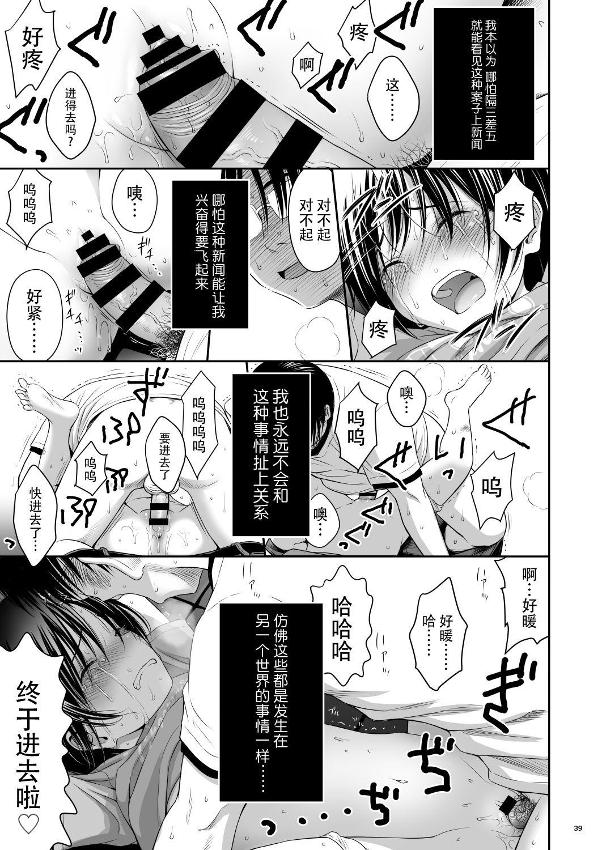 One Piece Kanzenban 39