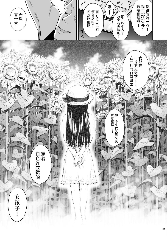 One Piece Kanzenban 51